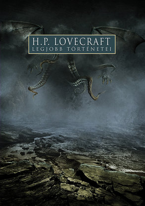 Lovecraft20130604-19838-14t43pd.gallery