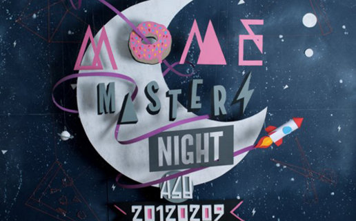MOME Masters Night: Design Meetup és buli az A38-on