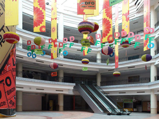New_south_china_mall_120130604-19838-1omppp2.gallery